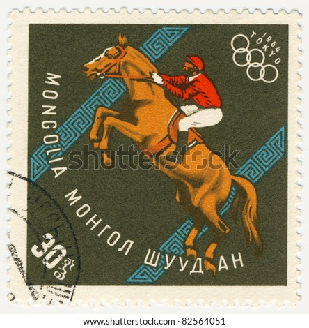 MONGOLIA - CIRCA 1964: A stamp printed in Mongolia shows Equestrian, series 18th Olympic Games, Toyko, circa 1964