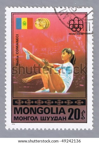 MONGOLIA - CIRCA 1976: A stamp printed in Mongolia shows gymnast Nadia Comaneci, series devoted Olympic games in Montreal 1976, circa 1976