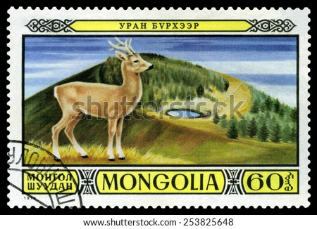 MONGOLIA - CIRCA 1974: A stamp printed in Mongolia shows Mongolian Deer, Protected fauna in Mongolian wildlife preserves,  circa 1974 - stock photo