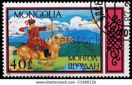 MONGOLIA - CIRCA 1987: A stamp printed in Mongolia shows Rider shoots an arrow during the equestrian competitions, circa 1987