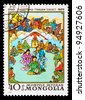 MONGOLIA - CIRCA 1981: A stamp printed in Mongolia shows scenes from the life of the Mongolian, series, circa 1981 - stock photo