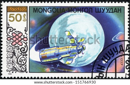 MONGOLIA - CIRCA 1985: A stamp printed in Mongolia shows spacecraft Salut, series Conquest of Space, circa 1985 - stock photo