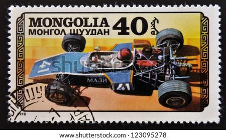 "MONGOLIA - CIRCA 1978: A stamp printed in Mongolia shows sport car ""Madi"", circa 1978 - stock photo"