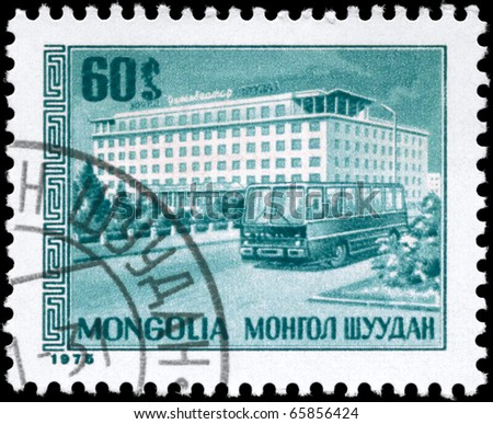 MONGOLIA - CIRCA 1975: A Stamp printed in MONGOLIA shows the Hotel Ulan Bator, series, circa 1975