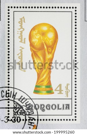 MONGOLIA - CIRCA 1990: a stamp printed in Mongolia shows world cup Trophy and city of Italy , 1990 World Cup Soccer Championshis, Italy, circa 1990 - stock photo