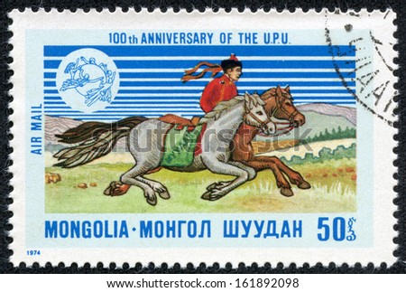 Mongolia - CIRCA 1974: a stamp printed in the Mongolia shows Mongolian dispatch rider. UPU Emblem, circa 1974