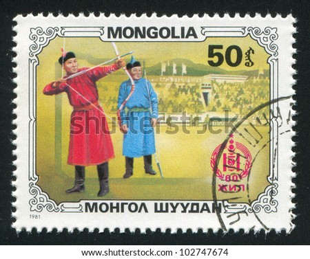 MONGOLIA - CIRCA 1981: stamp printed by Mongolia, shows Archers, circa 1981