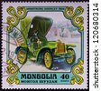 MONGOLIA - CIRCA 1980: stamp printed by Mongolia, shows ARMSTRONG SIDDELEY 1904 old car, circa 1980. - stock photo