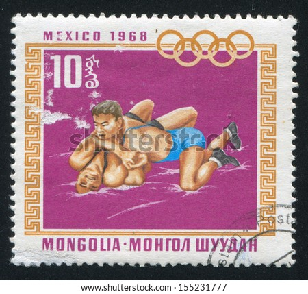 MONGOLIA - CIRCA 1968: stamp printed by Mongolia, shows athlete, circa 1968