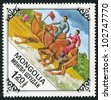 MONGOLIA - CIRCA 1978: stamp printed by Mongolia, shows Camel Races, circa 1978 - stock photo