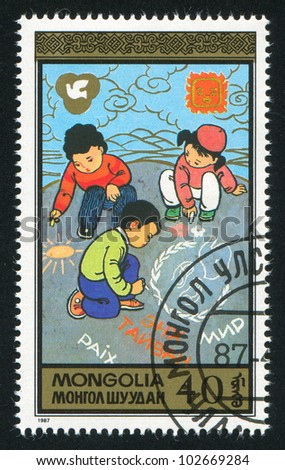 MONGOLIA - CIRCA 1987: stamp printed by Mongolia, shows children Chalk-writing on cement, circa 1987