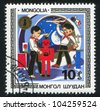 MONGOLIA - CIRCA 1983: stamp printed by Mongolia, shows Children in Various Activities, circa 1983 - stock photo