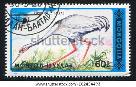 MONGOLIA - CIRCA 1990: stamp printed by Mongolia, shows Cranes, circa 1990