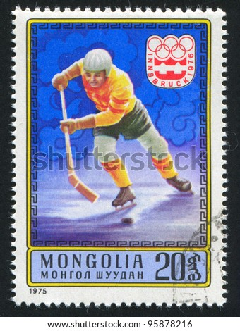 MONGOLIA - CIRCA 1975: stamp printed by Mongolia, shows  hockey, circa 1975