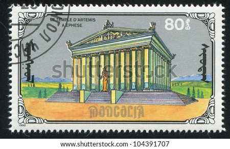 MONGOLIA - CIRCA 1990: stamp printed by Mongolia, shows Temple of Artemis, circa 1990