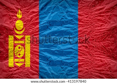 Mongolia flag pattern overlay on floyd of candy shell, vintage border style - stock photo