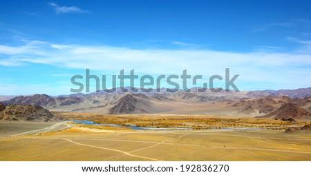 Mongolian landscape - stock photo