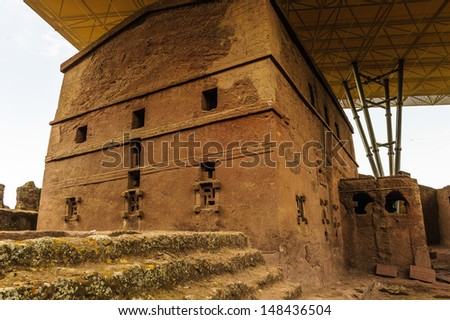 Monilitic church in Lalibela, Ethiopia, Africa - stock photo