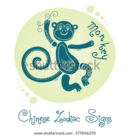 Monkey. Chinese Zodiac Sign. Silhouette with ethnic ornament. - stock photo
