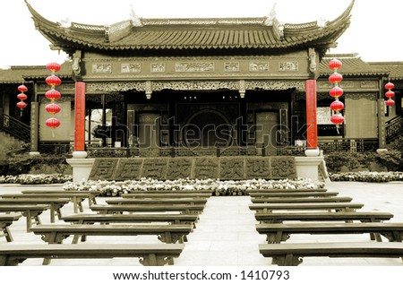 Mono color. An ancient Chinese theater before opening to the public. More with keyword Series11. - stock photo