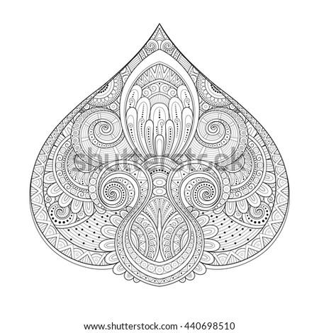 Monochrome Decorative Design Element in Doodle Style. Symmetrical Decorative Element for Your Designs. Contour Tribal Ethnic Deco Element - stock photo