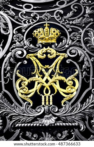 Monogram of Emperor Alexander III on the State Hermitage museum