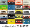 montage of many cassettes - stock photo