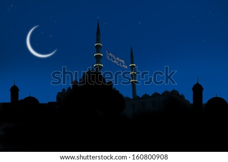 "Month of Ramadan, ""savings blessing"" and the blue mosque is decorated - stock photo"