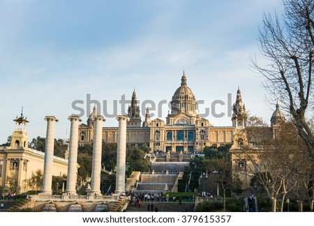 Montjuic palace from Spain Square, Barcelona. 05/06/2015