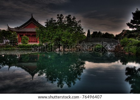 Montreal Botanical Garden - stock photo