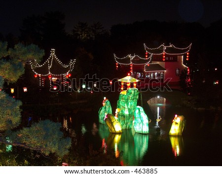 Montreal Chinese Lanterns 2003 in the Montreal Botanical Garden. This is an annual event that usually takes place in October (when it gets dark in the evening) - stock photo