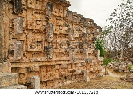 Monument of Chac at Kabah, the rain God of Mayan culture. Mexican ruins. Puuc region. - stock photo