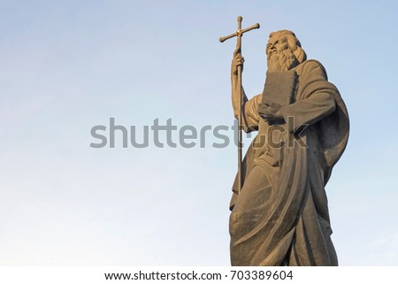 Monument of Holy Apostle Andrew. Monument to Saint Apostle Andrew