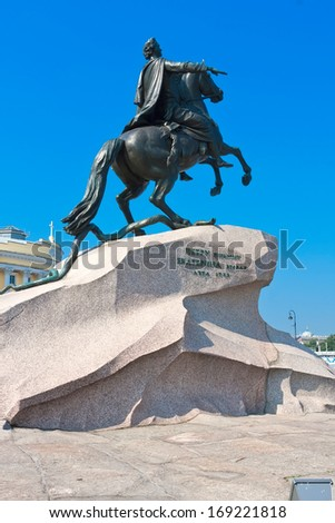 Monument of Peter the First, Saint Petersburg , Russia