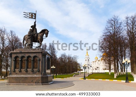 Monument of Prince Vladimir against Assumption cathedral