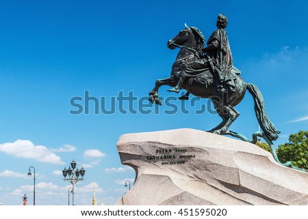 Monument of Russian emperor Peter the Great, known as The Bronze Horseman, Saint Petersburg , Russia - stock photo