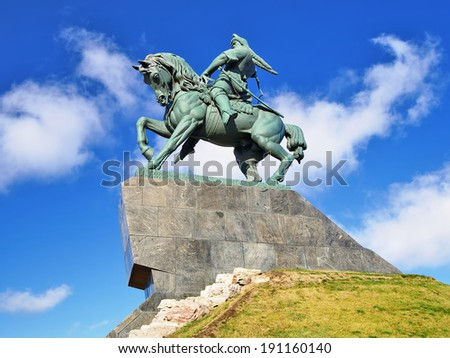 Monument of Salawat Yulaev in Ufa, Bashkortostan, Russia - stock photo