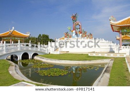Monument of the Chinese dragon. - stock photo