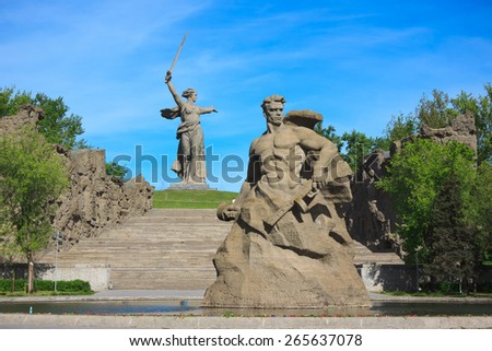 Monument Stay to the Death in Mamaev Kurgan, Volgograd, Russia - stock photo