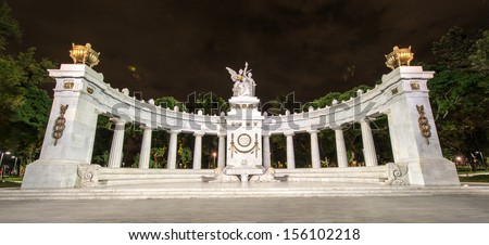 Monument to Benito Juarez (Hemiciclo a Benito Ju�¡rez). Neoclassical monument made of marble to Benito Juarez, Mexico's first indigenous president. Located in the Historic Center of Mexico City. - stock photo