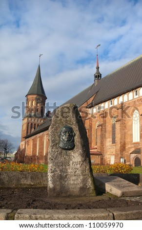 Monument to Julius Rupp near cathedral of Immanuel Kant in Kaliningrad. Russia - stock photo