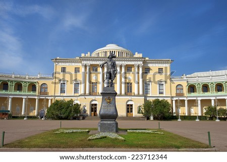 Monument to Paul I on the square at the Pavlovsk Palace ( architect, Charles Cameron ) in Pavlovsk, Saint Petersburg, Russia - stock photo