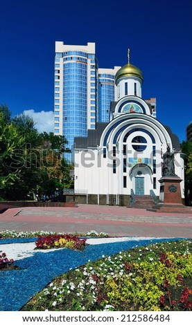 Monument to the Russian Empress Catherine II and Staro-Intercession Church. Russia. Rostov-on-Don. - stock photo