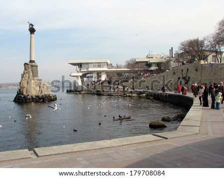 Monument to the Scuttled Warships in Sevastopol, Ukraine, April 2011 - stock photo