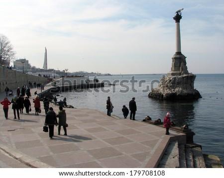 Monument to the Scuttled Warships in Sevastopol, Ukraine, Circa April 2011 - stock photo