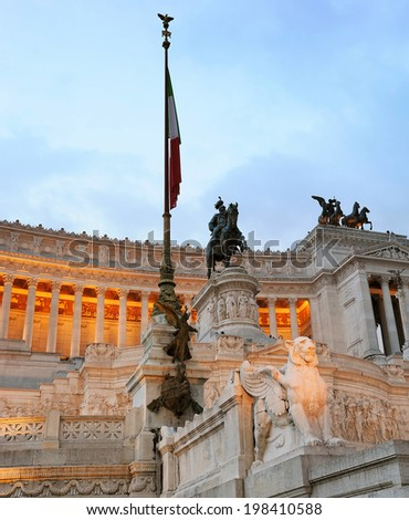 Monument to Victor Emmanuel II (Altar della Patria), Rome, Italy - stock photo