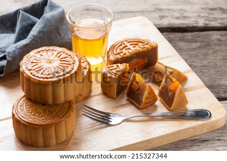 Moon cake,Chinese mid autumn festival dessert. - stock photo