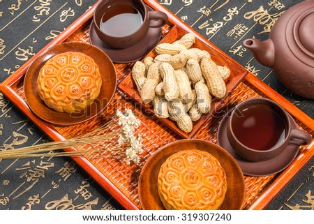 Moon cakes for the Chinese Mid-autumn festival - stock photo