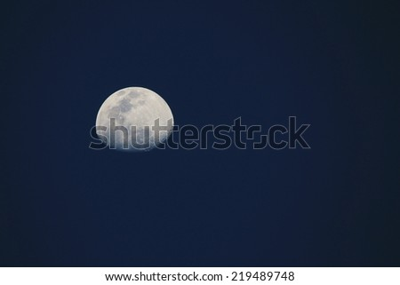 Moon of Light - Abstract and Natural Background - Wonderful Icon - stock photo