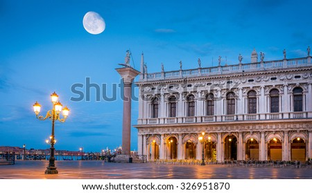 Moon over San Marco square in Venice, Italy - stock photo